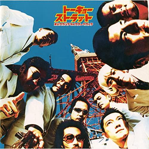 Tokyo Ska Paradise Orchestra & YMO – Simoon (2001)