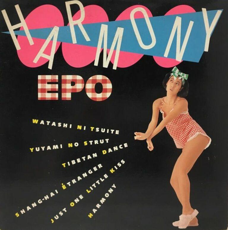EPO – Harmony (1985)
